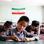 ثبتنام تنها ١٠ درصد کودکان افغان بازمانده از تحصیل در مدارس