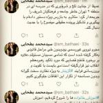 درنگی حقوقی-جامعهشناختی در رخدادهای «اتاق تاریکِ» مدرسهای در غرب تهران